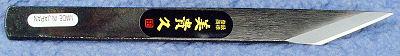 Kiridashi Kogatana - bevel on the right side