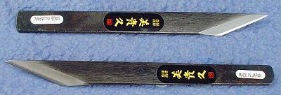 Kiridashi Kogatana - bevel on both sides