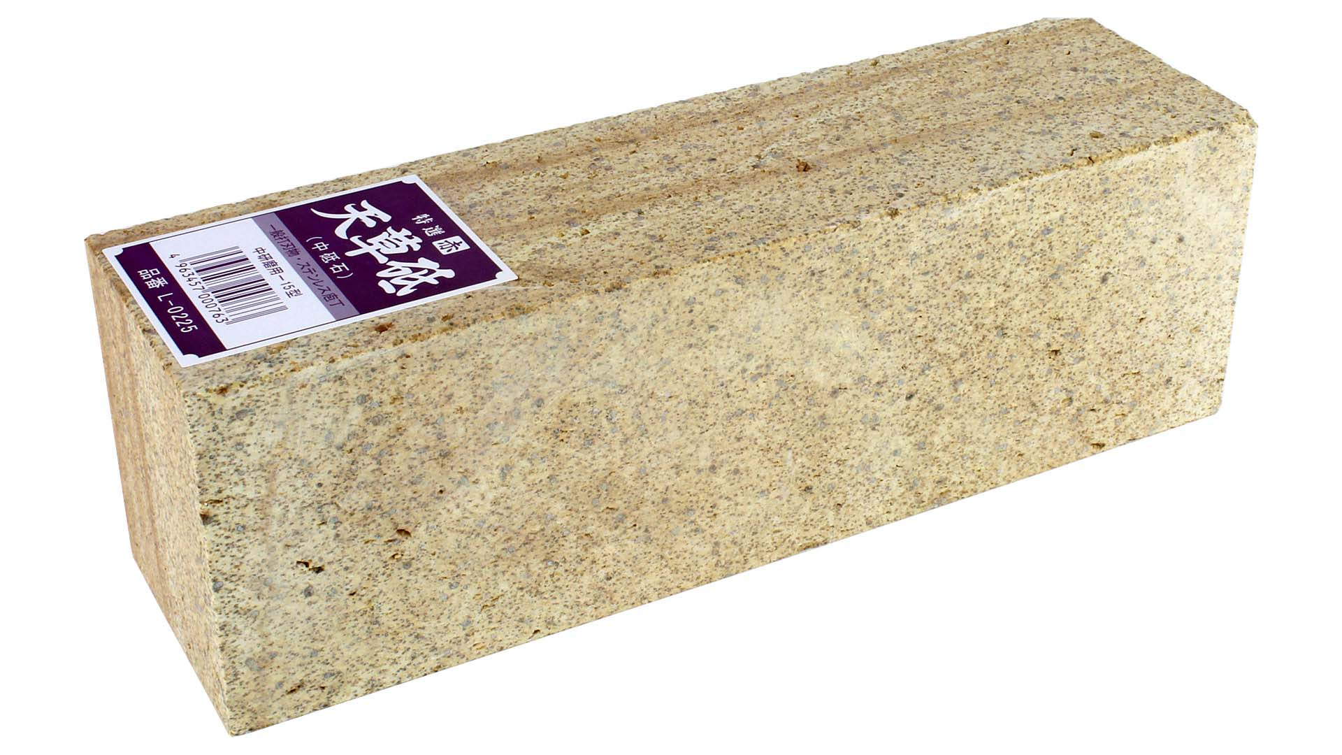 how to choose a sharpening stone