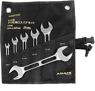 Asahi 6-piece set double open-ended spanners