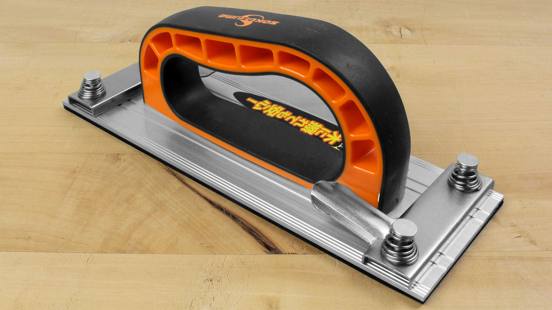 c383bb5e7 Sanding plate with two-component handgrip, foam rubber lining and spring  clips