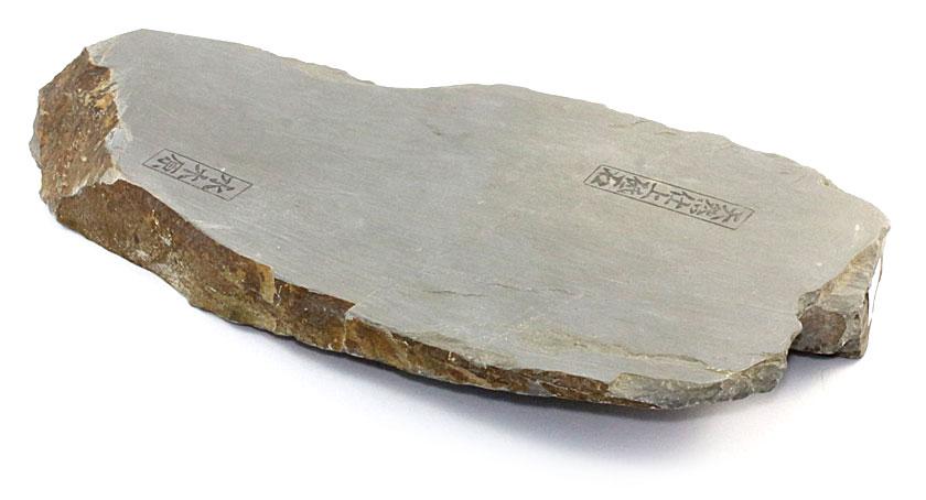 Mizukihara Naturstein Nr. 315575