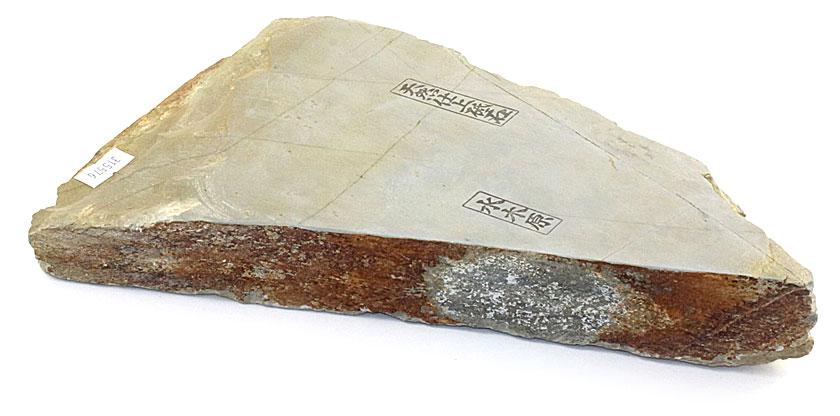 Mizukihara Natural Honing Stone nr. 315576