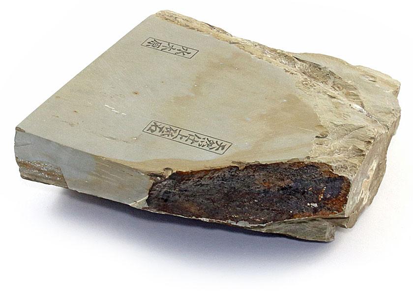 Mizukihara Natural Honing Stone nr. 315579