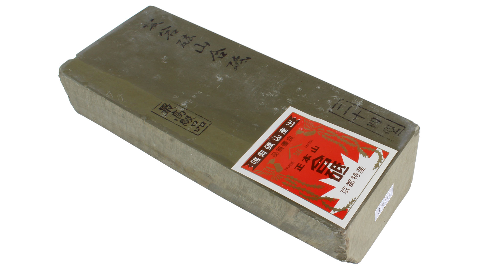 Japanese natural water stones | FINE TOOLS