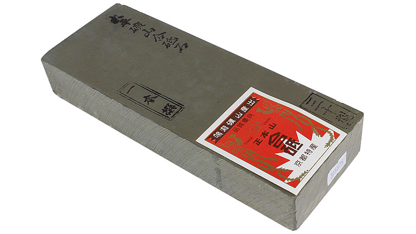 Ohira high class type 30 natural honing stone code 315675
