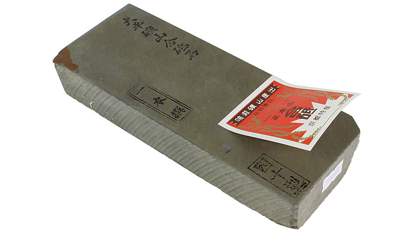 Ohira high class type 40 natural honing stone code 315680