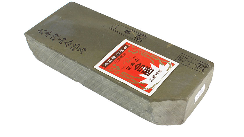 Ohira high class type 40 natural honing stone code 315775