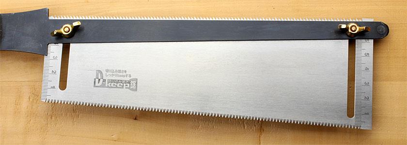 Ryoba con limitatore di taglio