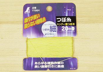 SHINWA Ersatz-Schlagschnur für Tintenschlagschnurgehäuse