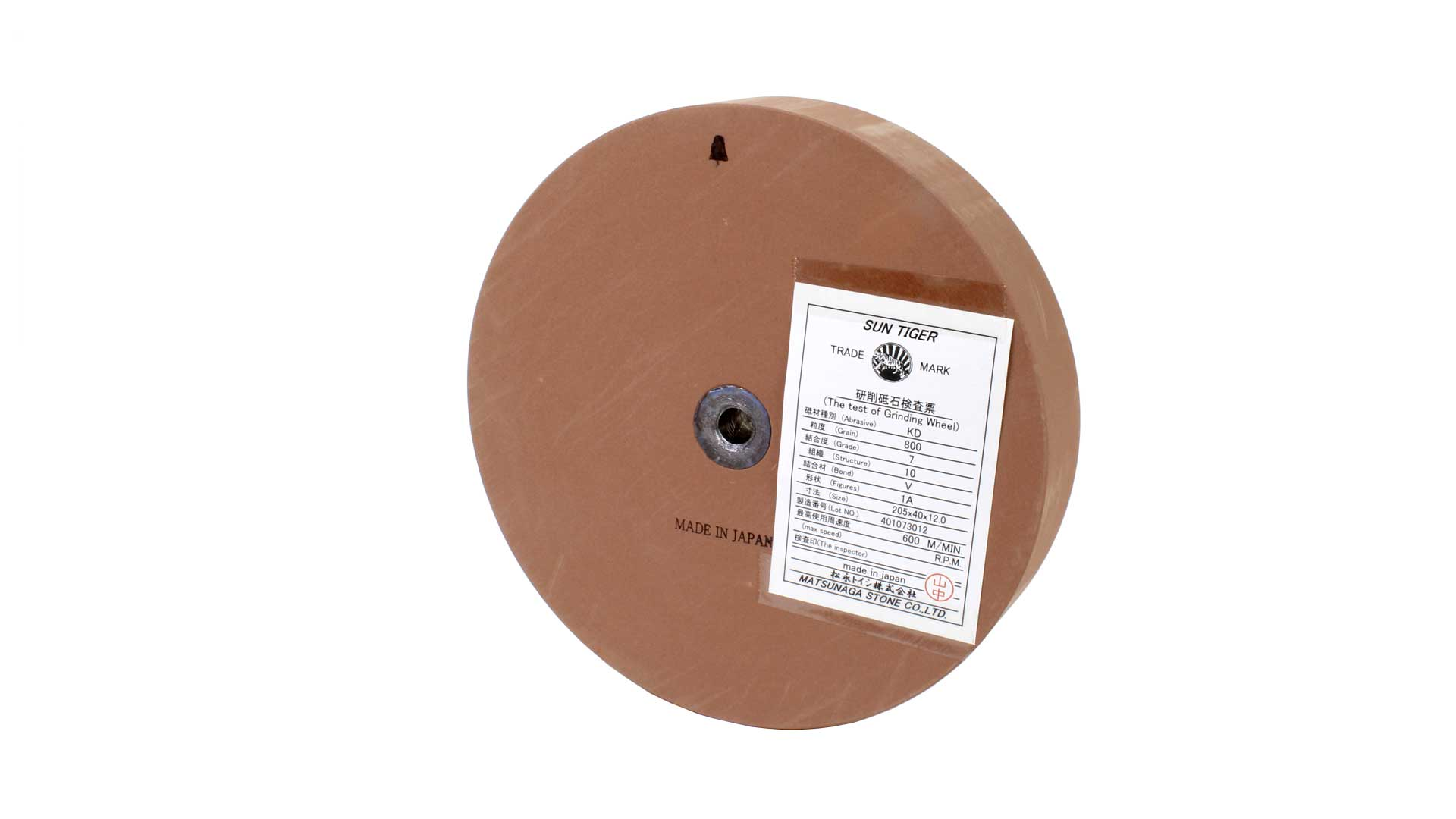 """Sharpening Stone Holder 5-1//2/"""" to 9/"""" Works With Most Standard Size Water"""