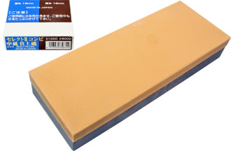 SIGMA Select II combination stone 1000/6000 grit