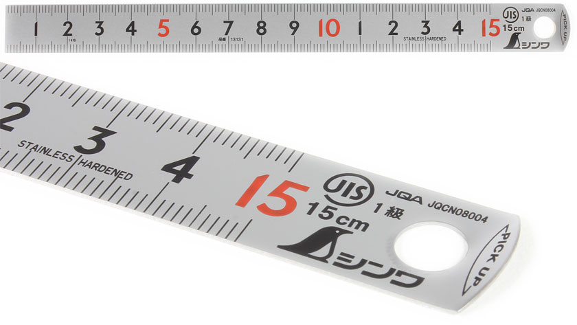SHINWA Steel Rulers Pick-Up