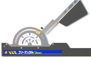 SHINWA Circular Saw Guides with free adjustable Angle