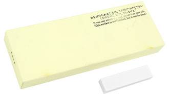 Japanischer Schärfstein